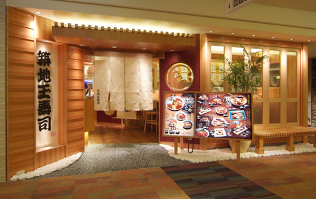 週2・3日~OK学校や家庭とも無理なく両立できる自己申告シフトの寿司店ホールスタッフ!